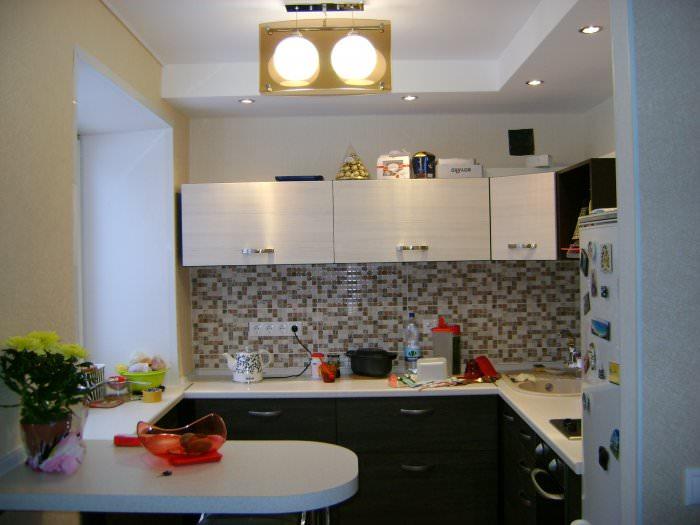 bucătărie centru de tranzacționare